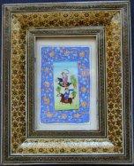 miniatura in cornice di tipo iraniano